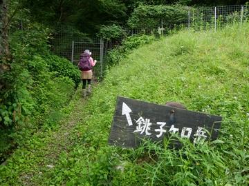 20190602 銚子ヶ口_190603_0219.jpg