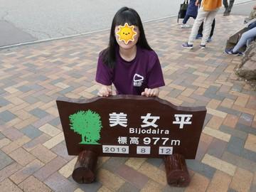 20190812 剱・立山_190813_0016.jpg