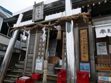 20191026 剣山 day1_191028_0377.jpg