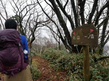 20191026 剣山 day1_191028_0422.jpg