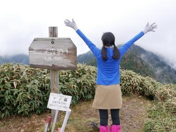 20191026 剣山 day1_191028_0454.jpg