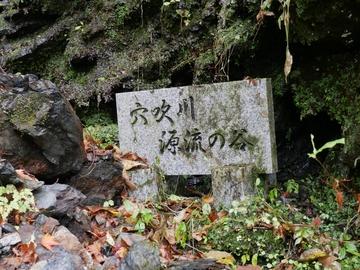 20191026 剣山 day1_191028_0495.jpg