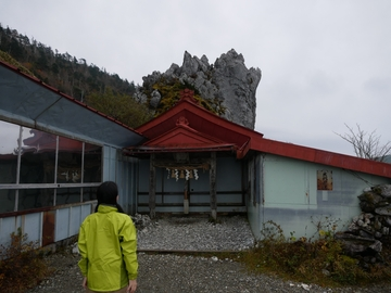 20191027 剣山 day2_191028_0068.jpg