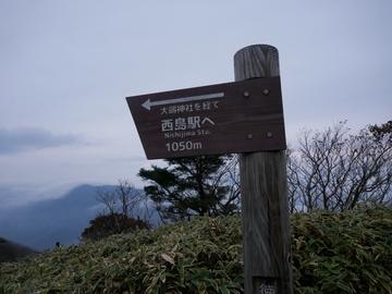 20191027 剣山 day2_191028_0080.jpg