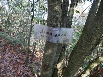 20191214 臼杵岳_191215_0325.jpg