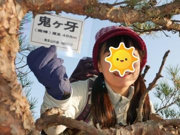 20191214 臼杵岳_191215_0406.jpg