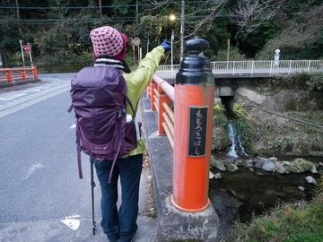 20191222 魚ノ子山_191222_0226.jpg