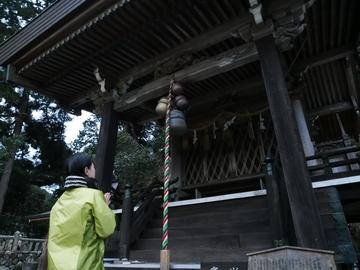20191222 魚ノ子山_191222_0228.jpg