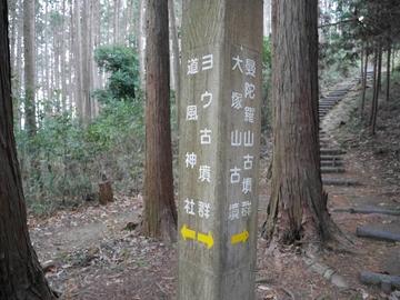 20200101 曼荼羅山_200101_0060.jpg