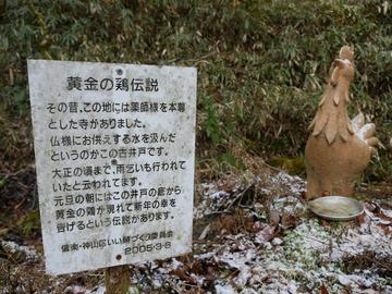 20200119 笹ヶ岳_200119_0213.jpg