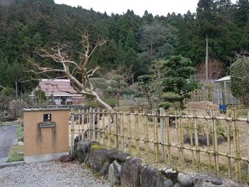 20200125 高室山_200126_0011.jpg