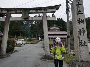 20200125 高室山_200126_0013.jpg