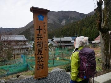 20200125 高室山_200126_0034.jpg