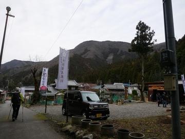 20200125 高室山_200126_0038.jpg