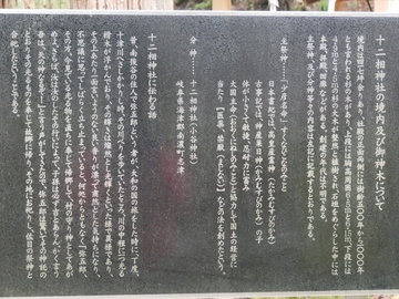 20200125 高室山_200126_0042.jpg