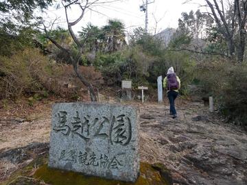 20200223 天狗倉山_200224_0505.jpg
