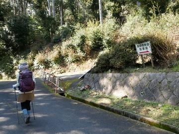 20200224 奥島山_200225_0232.jpg