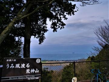 20200322 荒神山_200322_0011.jpg