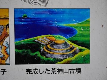 20200322 荒神山_200322_0026.jpg