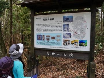 20200322 荒神山_200322_0031.jpg