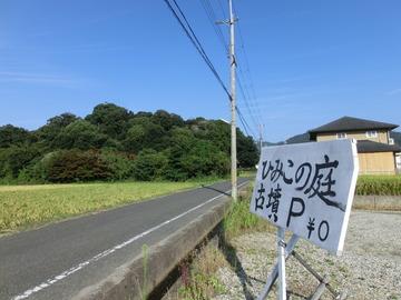 CIMG7033.JPG